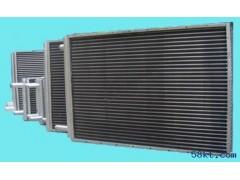 中央空调表冷器