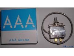 汽车空调温控器