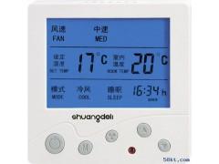 河北液晶智能温控仪器