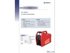 回收机MDR-2205