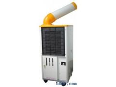 高温工位空调