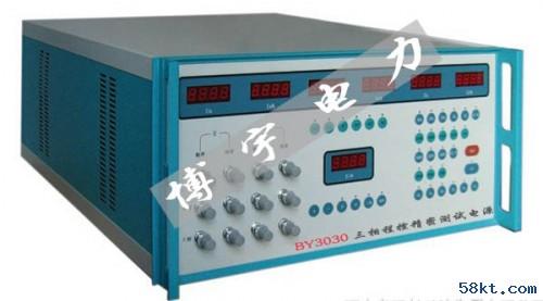三相程控精密测试电源