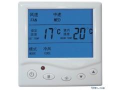 中央空调中文液晶温控器