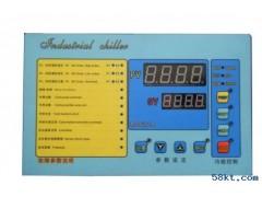 工业冷水机温控器