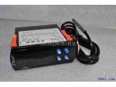 冷水机温度控制器