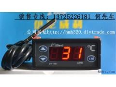 EW-981H通用型温控器