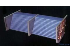 新澳-冷藏车空调散热器