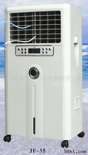 家用蒸发式环保水冷空调