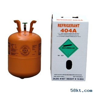 环保制冷剂R404a