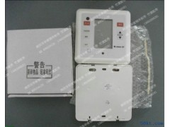 格力空调线控器