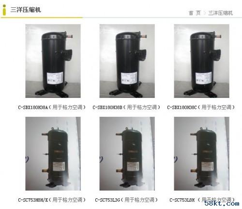 格力空调压缩机