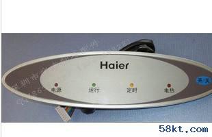 海尔空调电路板