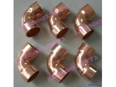 紫铜焊接90度扩口弯头
