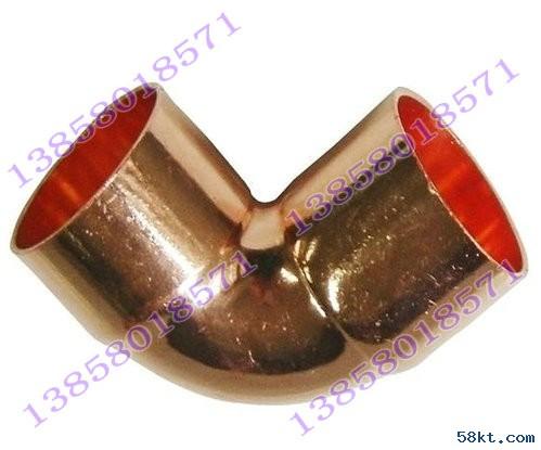 90度紫铜焊接铜弯头