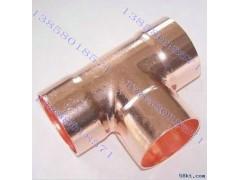 紫铜焊接三通
