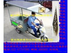 太阳能发电摩托车