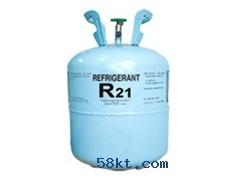 二氯一氟甲烷制冷剂R21