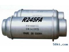五氟丙烷制冷剂R245F