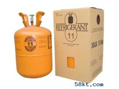 一氟三氯甲烷制冷剂R11