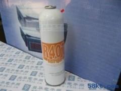小包装制冷剂R407A