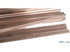 美国哈利斯磷铜焊条