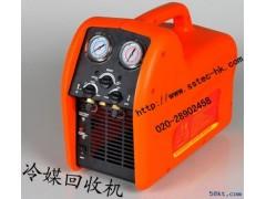 中央空调雪种回收机