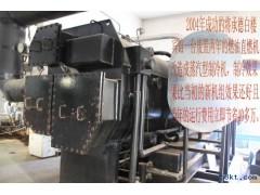 中央空调维修与安装
