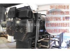 北京溴化锂机组维保