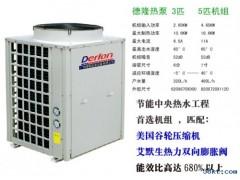 宿舍节能热泵热水器