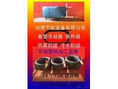 空气源热泵换热器