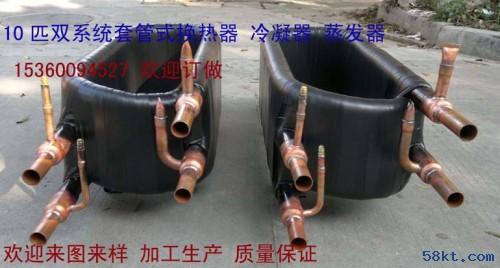 水源热泵同轴套管换热器