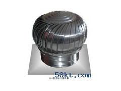 ZDWF无动力屋顶排风器