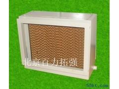 降温除尘加湿器