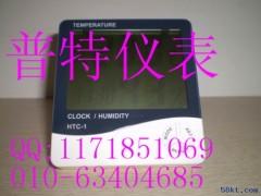 HTC-1电子温湿度表