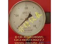 YTZ150远传压力表