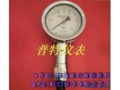 泵用压力表