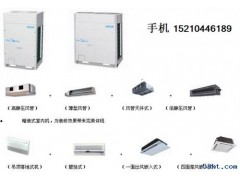 北京10匹独立变频中央空调