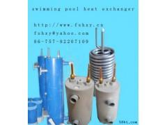 泳池热泵用换热器钛炮