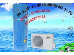 商用顶出风空气能热水器