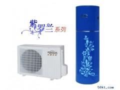 科霖家庭式空气能热水器
