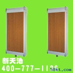 新天池环保空调