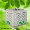 新天池蒸发式冷气机