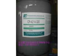 CPI压缩机冷冻油