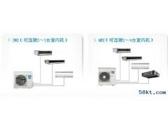 大金3MX-4MX中央空调