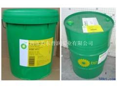 BPLPT68冷冻油