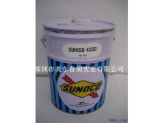 太阳牌3GSD冷冻油