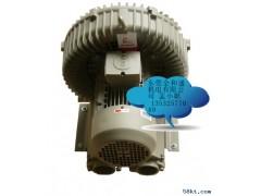 干燥机专用台湾高压鼓风机