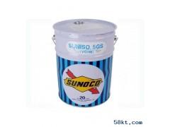 日本太阳5GS冷冻油