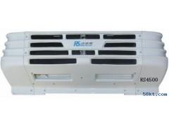 RS-4500冷藏车机组