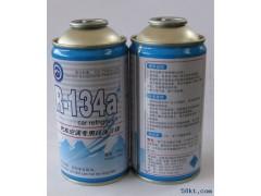 R134A冷媒